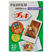 Lomography Instax Mini Film