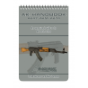 Blackheart AK Handbook BH-012-007