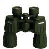 Konus 7x50mm Military Binoculars 2171